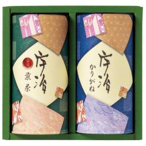 宇治茶詰合せ IC-40 7047-040|shoptakumi