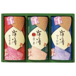 宇治茶詰合せ IC-50 7047-059|shoptakumi