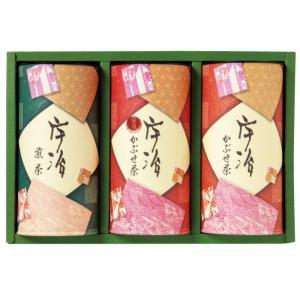 宇治茶詰合せ IC-80 7047-068|shoptakumi