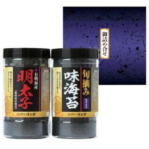 ゆかり屋本舗 有明海産 明太子風味・旬摘み味海苔セット YMI-10 7050-019|shoptakumi