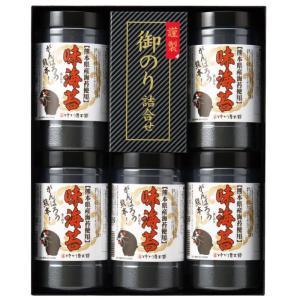熊本有明海産 味海苔詰合せ KMN-25 7051-045|shoptakumi