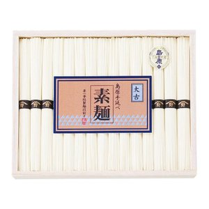 島原手延素麺「太古」 木箱入 KA-20 7078-019|shoptakumi