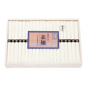 島原手延素麺「太古」 木箱入KA-50 7078-037|shoptakumi