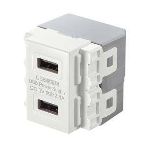 サンワサプライ 埋込USB給電用コンセント TAP-KJUSB2W shoptakumi