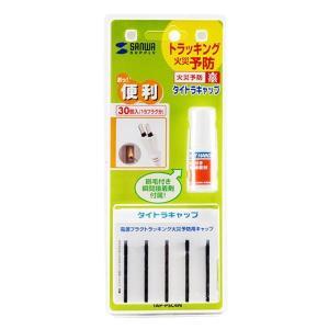 サンワサプライ タイトラキャップ TAP-PSC4N shoptakumi