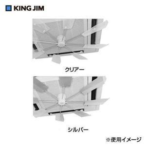 キングジム ハイブリッド・ファン FJR HBF-FJRCW|shoptakumi