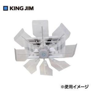 キングジム ハイブリッド・ファン TJR クリアー HBF-TJRCW|shoptakumi