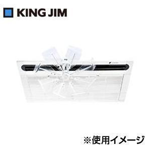 キングジム ハイブリッド・ファンT1 クリアー HBF-T1CW|shoptakumi