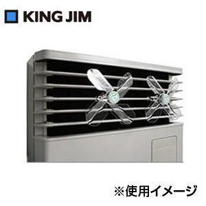 キングジム エココプタ 2号N ECOCO-2N|shoptakumi