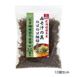 やまこ 北海道 みそ汁の具ねばねば細切り昆布 40g×10個セット 代引き不可|shoptakumi