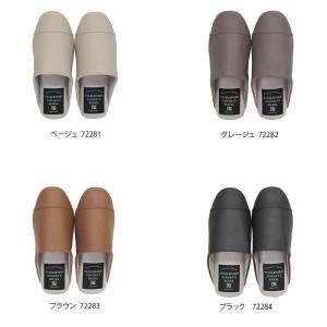 Piede(ピエーデ)つま先切替スリッパ M(22〜24cm)|shoptakumi