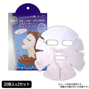 E-11-CF2 顔ケアラップ (20枚入)×2セット|shoptakumi