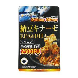 ファイン 納豆キナーゼ+EPA&DHA 54g(450mg×120粒)|shoptakumi