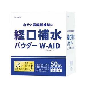 五洲薬品 経口補水パウダー ダブルエイド 50包箱×12セット|shoptakumi