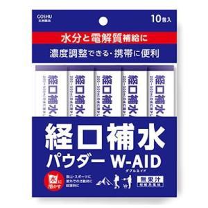 五洲薬品 経口補水パウダー ダブルエイド 6g×10包|shoptakumi