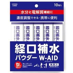 五洲薬品 経口補水パウダー ダブルエイド (10包袋×10個)×3セット|shoptakumi