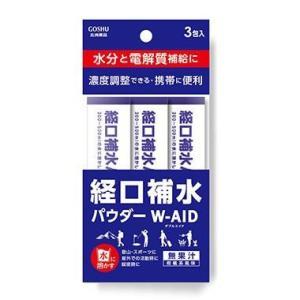 五洲薬品 経口補水パウダー ダブルエイド (6g×3包)×10セット|shoptakumi