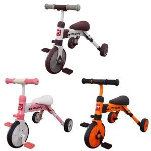 JTC(ジェーティーシー) ベビー用品 折りたたみ三輪車 ポータブルトライク|shoptakumi
