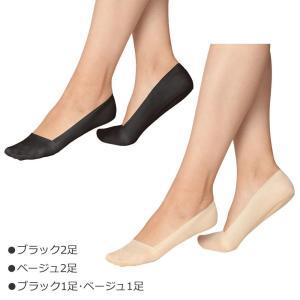 美フットカバー2足組|shoptakumi