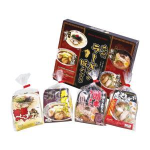 九州ラーメン味めぐり4食 KK-10 6379-015|shoptakumi