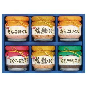 ニッスイ 瓶詰ギフト BA-30B 6271-014|shoptakumi