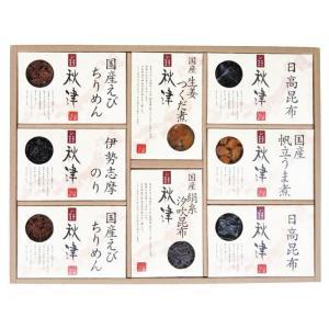 惣菜詰合せ 秋津 A-50 6272-040 shoptakumi