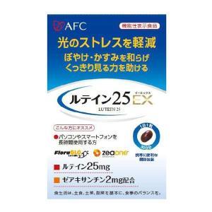 AFC(エーエフシー) ルテイン25EX 30粒|shoptakumi