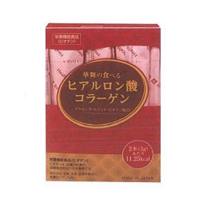 AFC(エーエフシー) 華舞の食べるヒアルロン酸コラーゲン スティックタイプ 45g(1.5g×30包)|shoptakumi