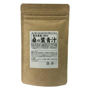 Eveway(エヴァウェイ) 熊本県産桑の葉青汁 60g|shoptakumi