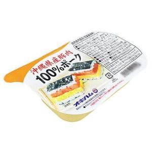 沖縄ハム(オキハム) 沖縄県産豚肉100%ポーク 140g×8個 13111123 代引き不可 shoptakumi