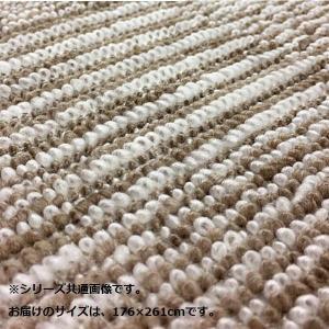 日本製 折り畳みカーペット スクエア 3畳(176×261cm) ベージュ 代引き不可|shoptakumi