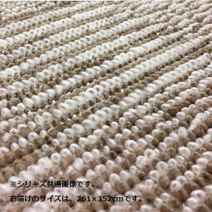 日本製 折り畳みカーペット スクエア 6畳(261×352cm) ベージュ 代引き不可|shoptakumi