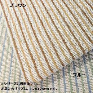 日本製 折り畳みカーペット ポート 1畳(87×176cm) 代引き不可|shoptakumi