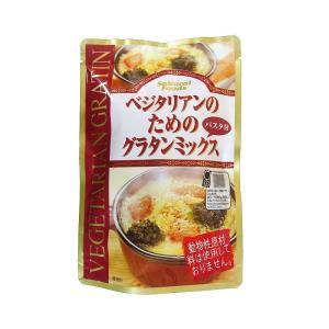 桜井食品 ベジタリアンのグラタンミックス 105g×12個 代引き不可 shoptakumi