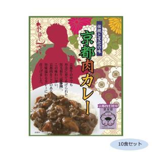 ご当地カレー 京都肉カレー 黒毛和牛 10食セット 代引き不可 shoptakumi