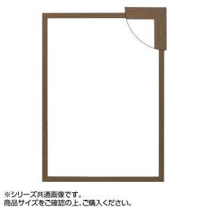 大額 5908 パネルフレーム シンプルパネル A2 ブラウン|shoptakumi