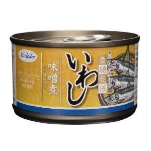 Norlake(ノルレェイク) いわし缶詰 味噌煮(信州味噌使用) EPA・DHAパワー (日本産いわし100%使用) 150g×48缶 代引き不可|shoptakumi