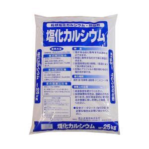 あかぎ園芸 塩化カルシウム 25kg 1袋 代引き不可 shoptakumi