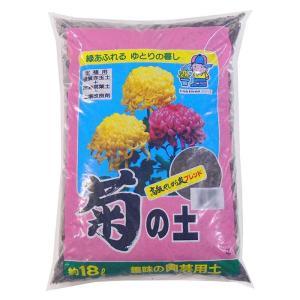 あかぎ園芸 菊の土 18L 4袋 代引き不可|shoptakumi