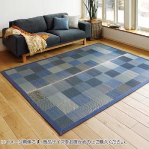 水をはじくい草ラグ デニムパッチ ブルー 70×120cm 81946006|shoptakumi