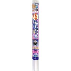 何度でも貼り直しOK パッと貼れちゃう目かくしシート マット HGN-201 92×90cm|shoptakumi