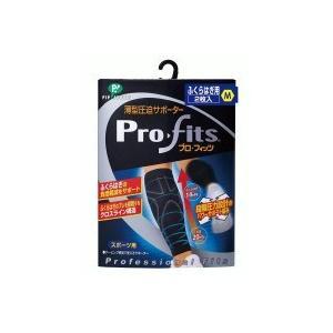 ピップ 薄型圧迫サポーター プロ・フィッツ(R) ふくらはぎ用|shoptakumi