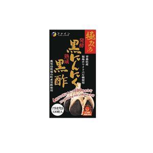 ファイン 極みの発酵黒にんにく黒酢 72g(600mg×120粒)|shoptakumi