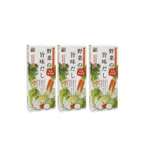 四季彩々 野菜の旨味だし(1箱3.5g×8) 3箱セット|shoptakumi