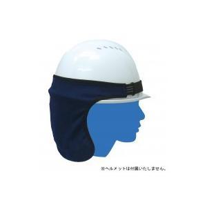BR-519 COOL DE ICEシリーズ クールメット・ラビン shoptakumi