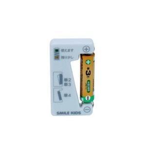 スマイルキッズ(SMILE KIDS) エコ電池チェッカー ADC-08 shoptakumi