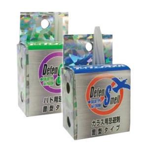 鳥用忌避剤 ディフェンスメル 固形|shoptakumi