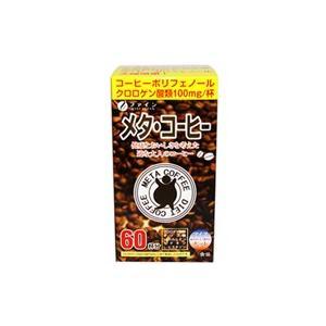 ファイン 203378 メタ・コーヒー 60包 shoptakumi