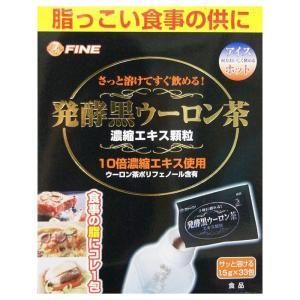 ファイン 203423 発酵黒ウーロン茶エキス顆粒 49.5g(1.5g×33包)|shoptakumi