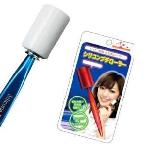 シリコンプチローラー|shoptakumi
